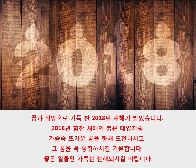 새해인사.jpg